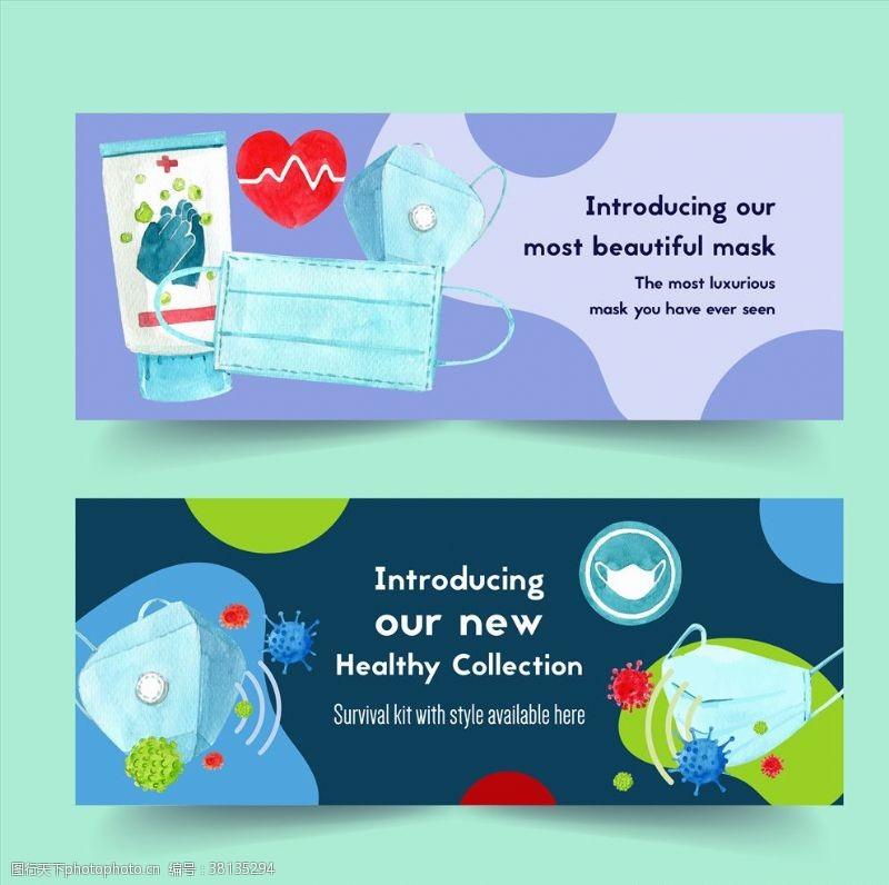 医疗卡片广告