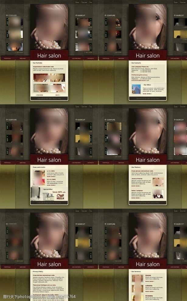 网页模板发型沙龙网站素材