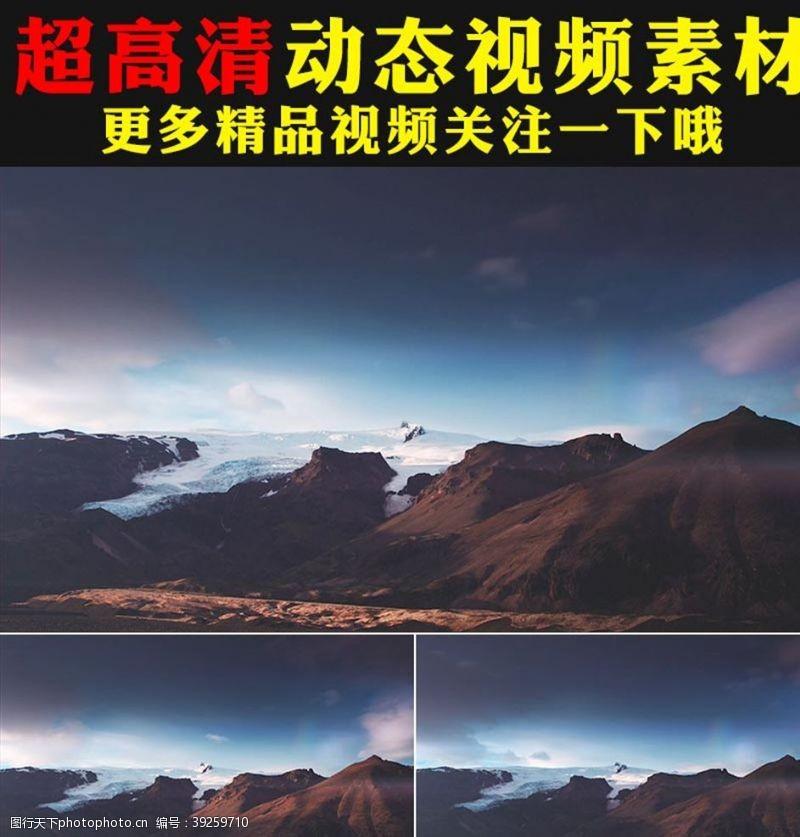 动态视频素材高山山峰蓝天白云云海实拍视频