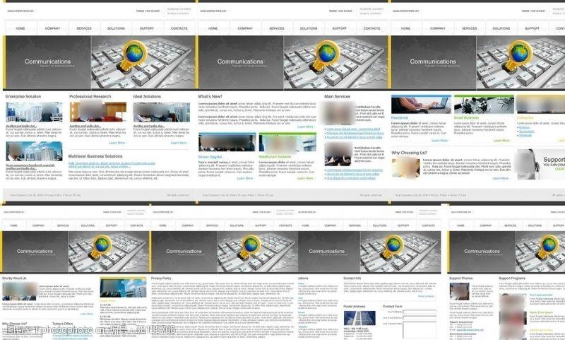 网页模板通讯信息公司企业网站