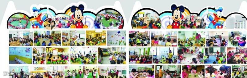 幼儿园三折页幼儿园折页