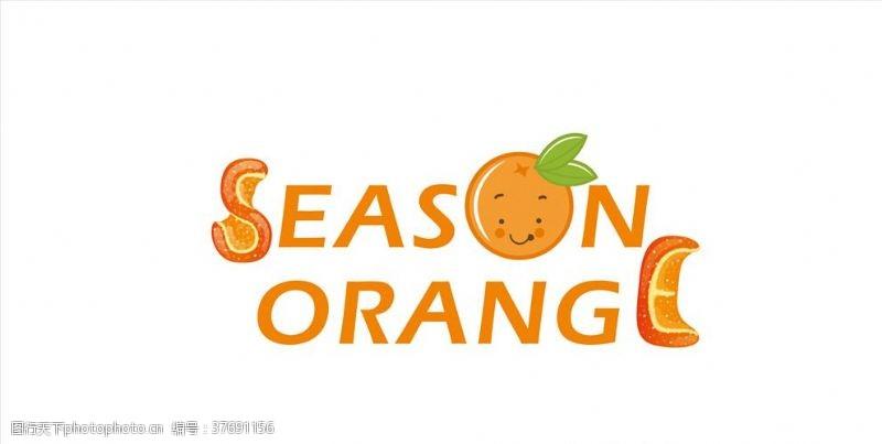 橙子橙色英文字标题