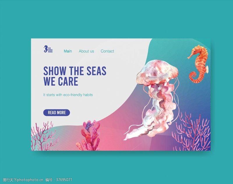 海底珊瑚海洋生物