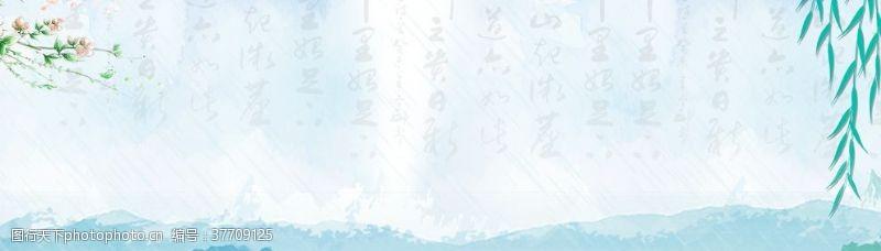 踏青清明节