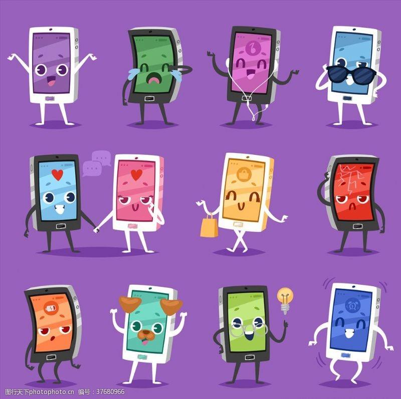 以旧换新手机插画