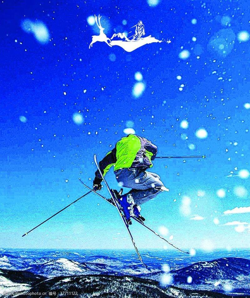 冬季运动滑雪场海报图片展架展板