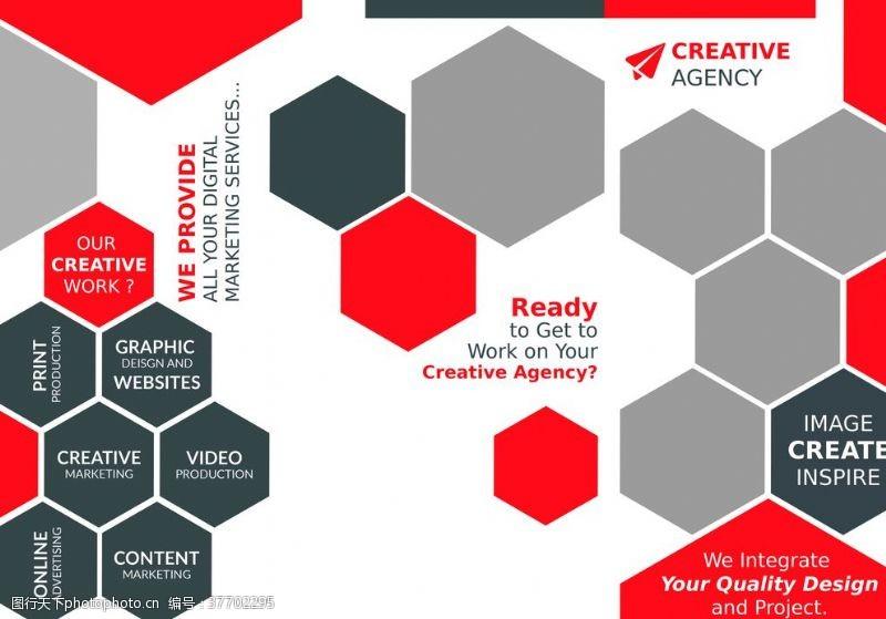 企业网页科技企业模板