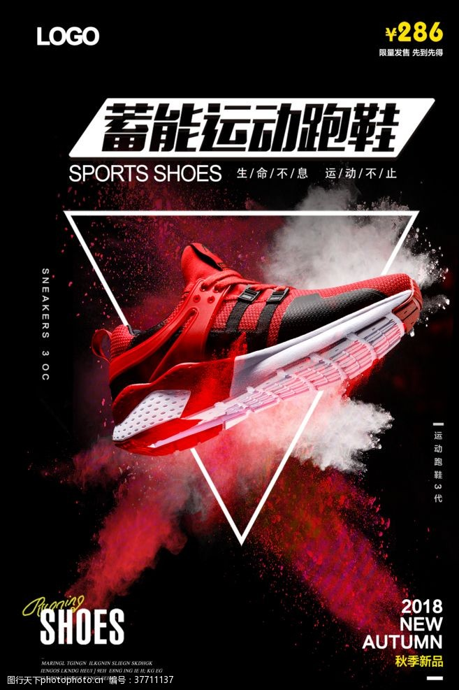 男复古鞋运动跑鞋