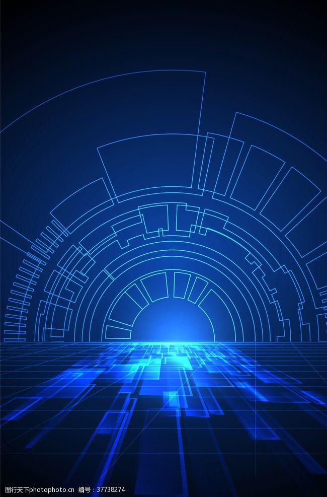 发光蓝色科技感商务背景