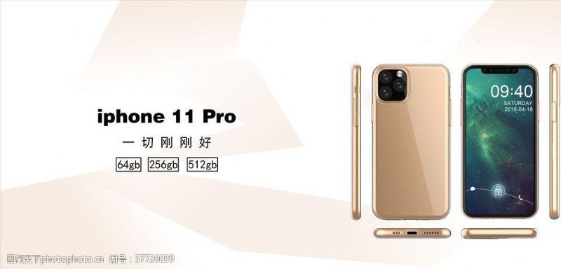 苹果iphone苹果iPhone11pro