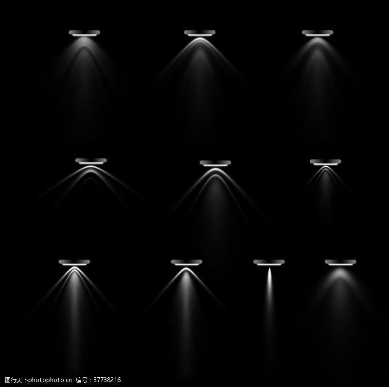 发光射灯光束光源