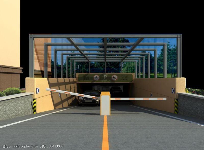 透视效果图停车场入口