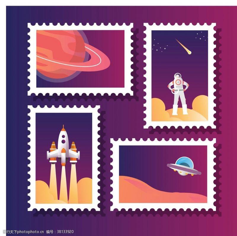寄信宇宙邮票