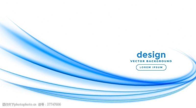 多边形设计蓝色曲线背景