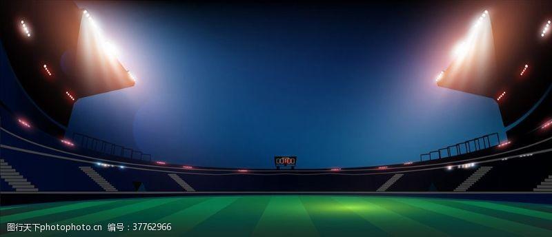 足球世界杯足球场