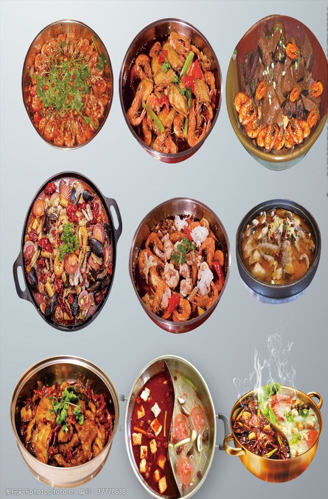 海鲜大餐海鲜干锅素材