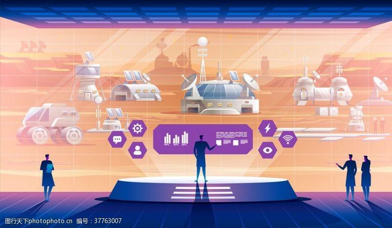 工业背景火星开发插画