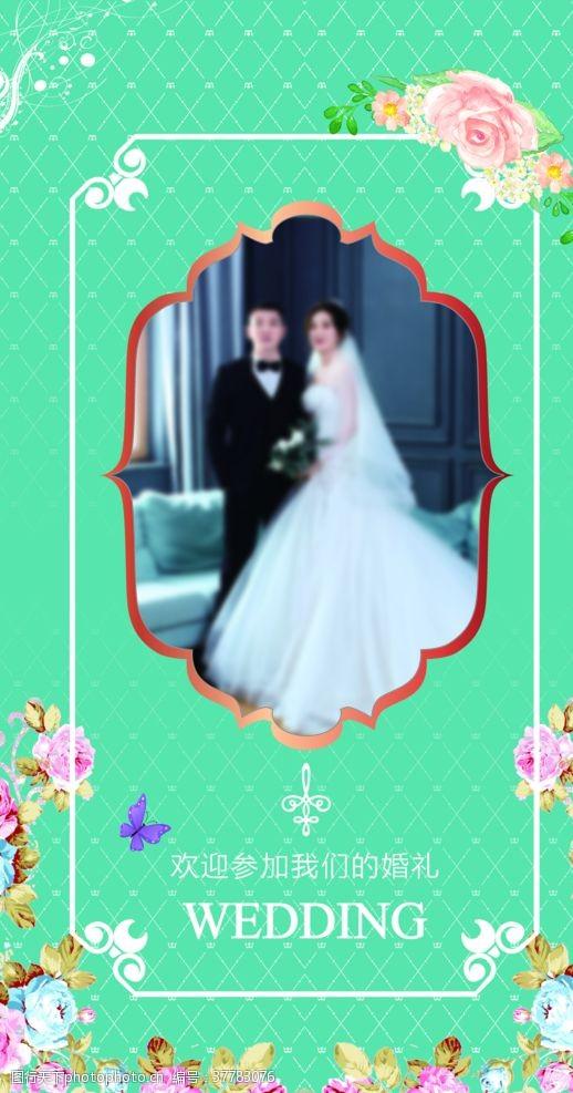 蓝色婚礼蒂芙尼蓝婚礼