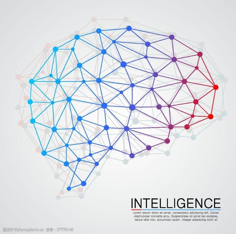 大脑logologo素材