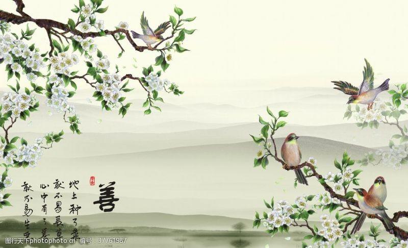 红梅工笔山水画