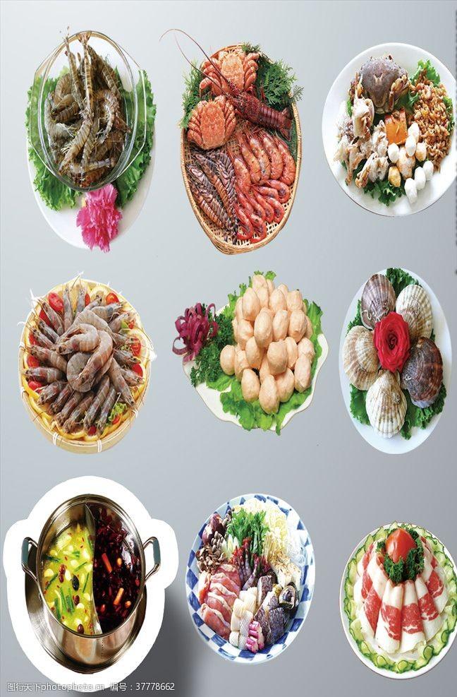 海鲜大餐海鲜素材