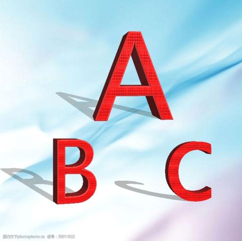 3d模型素材ps3D字母