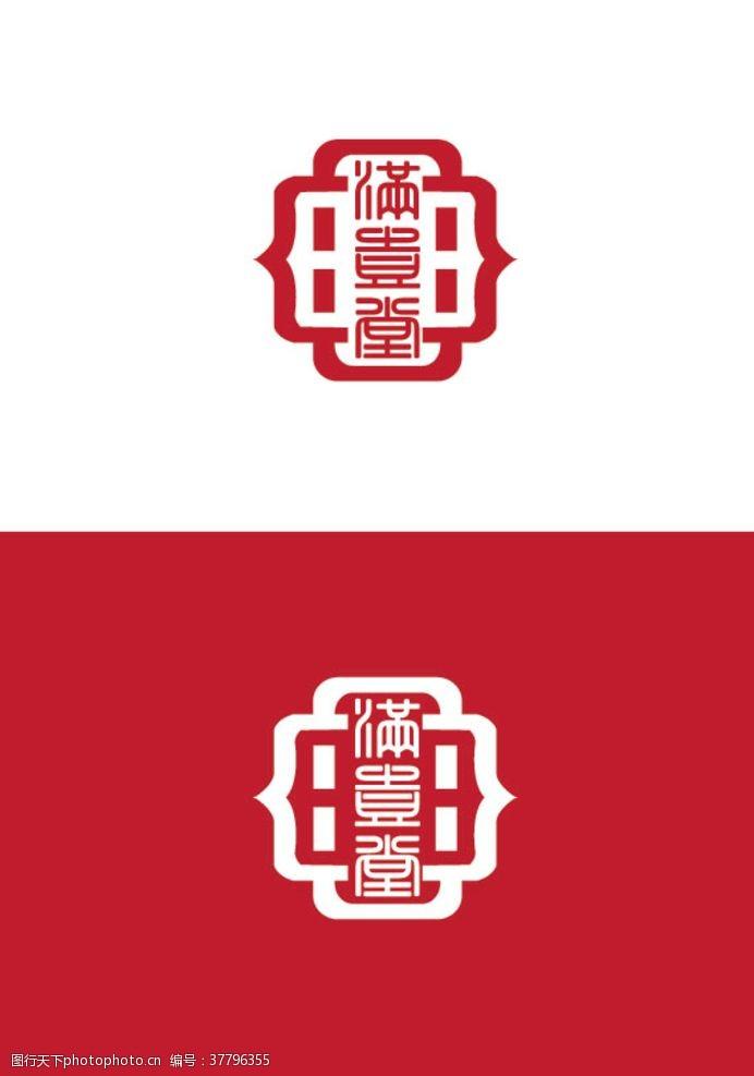 古典标志家具类标识设计