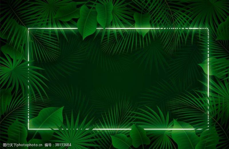 欧式花纹底纹绿叶子