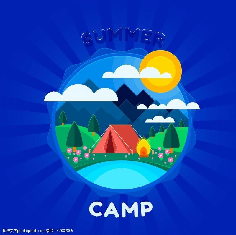 野外运动用品野营