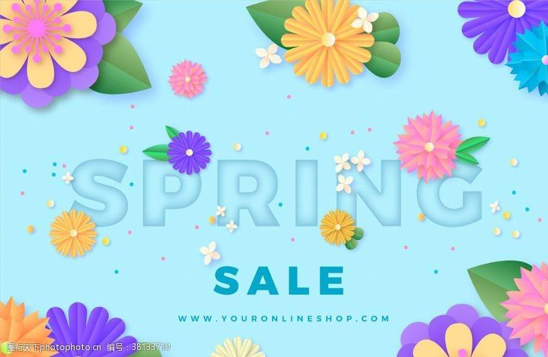 春天花朵花朵海报