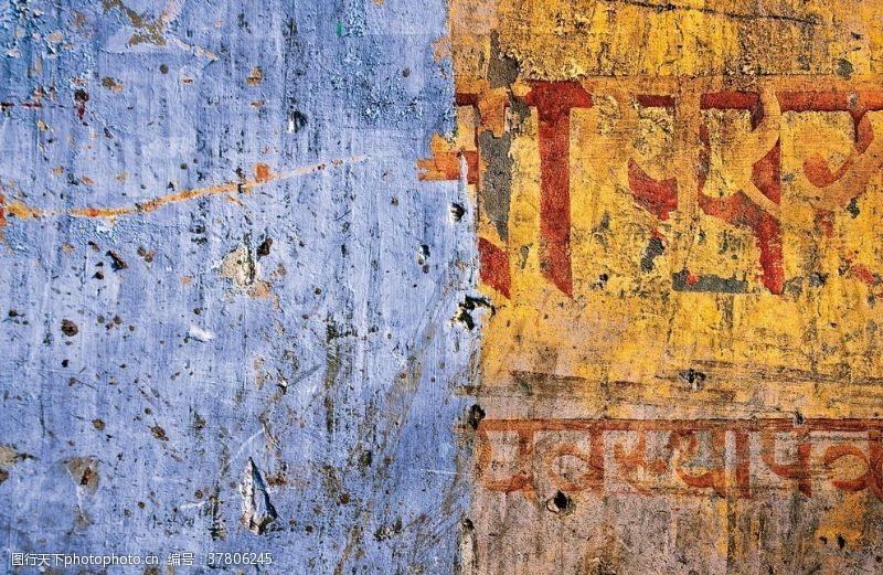 油画无框画黄色抽象唯美背景