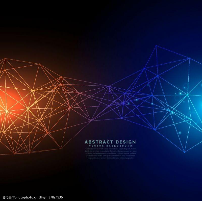 唯美星空粒子光效