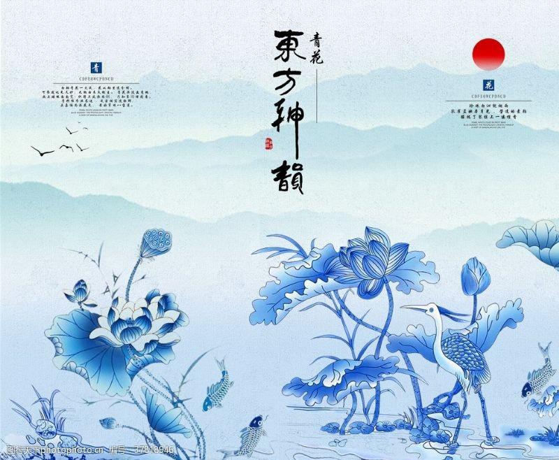 中国风背景墙中式东方神韵青花瓷水墨荷花三联