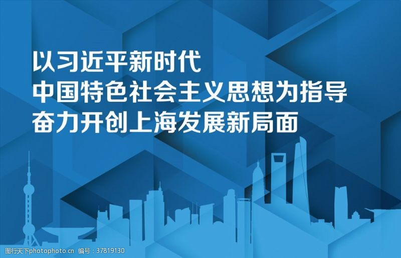 中国梦公益广告