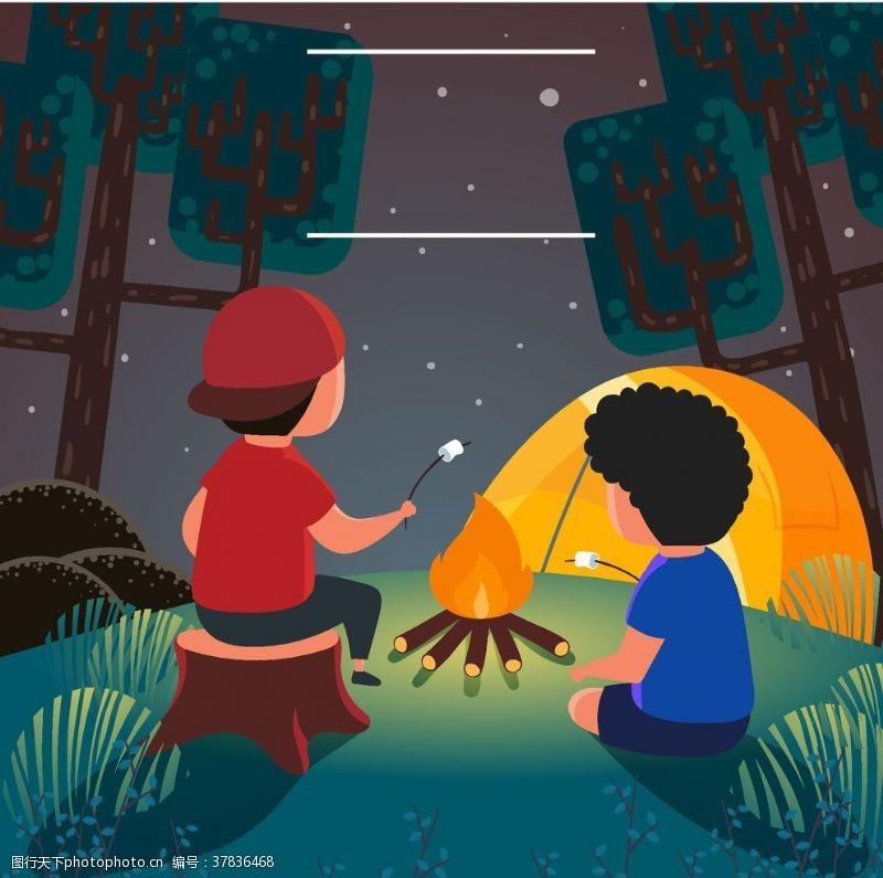 驴友探险户外野营