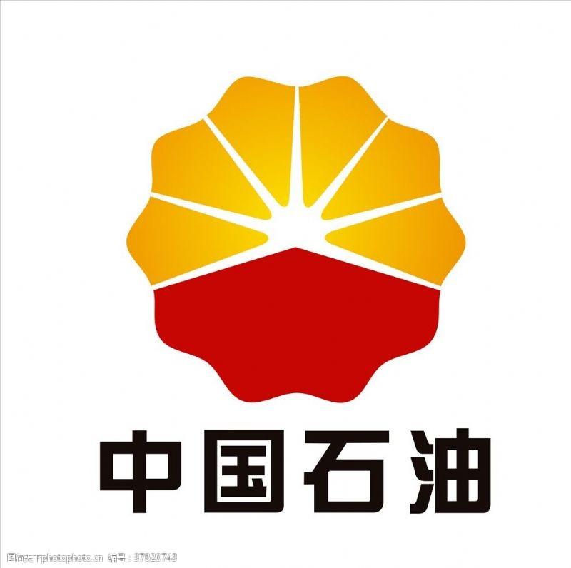 石油展板中国石油