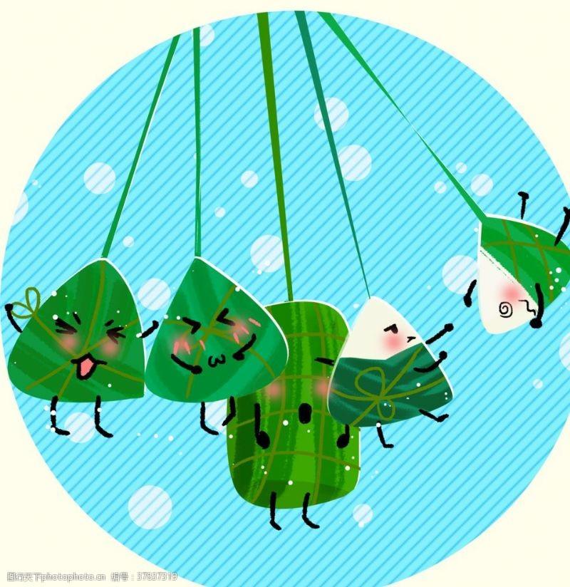 卡通粽子端午节免抠可爱拟人粽子