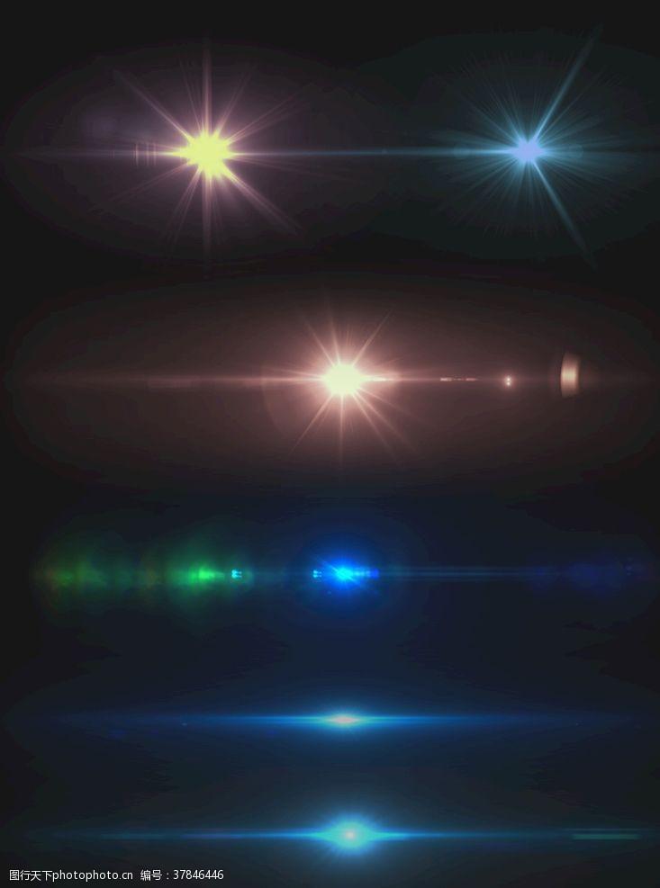 光彩光效素材