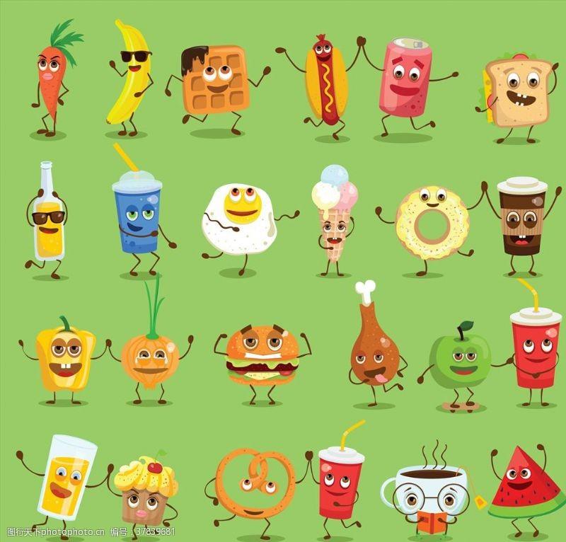 沙拉美食插画
