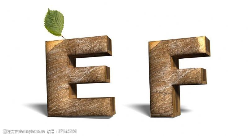 艺术字英文立体字母