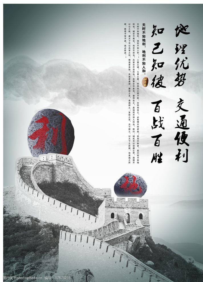 源文件库知已知彼百战百胜