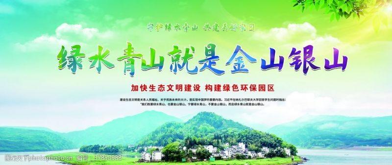 青山背景墙绿