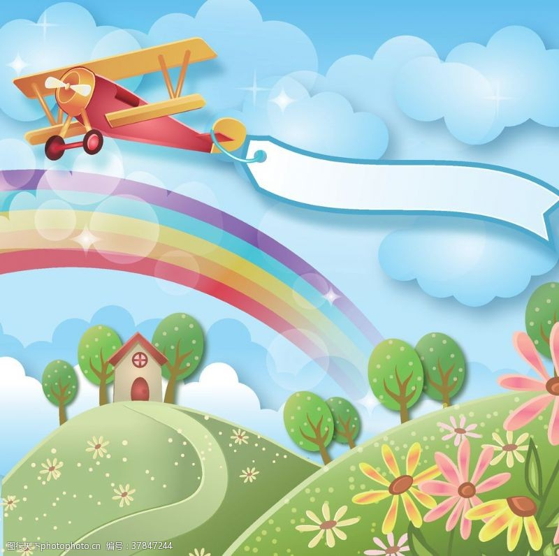 彩虹绘画背景