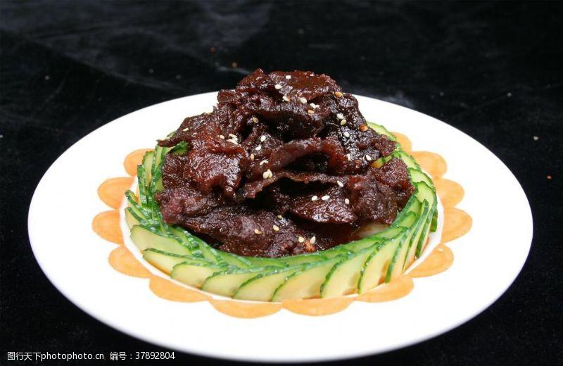 美食陈皮牛肉