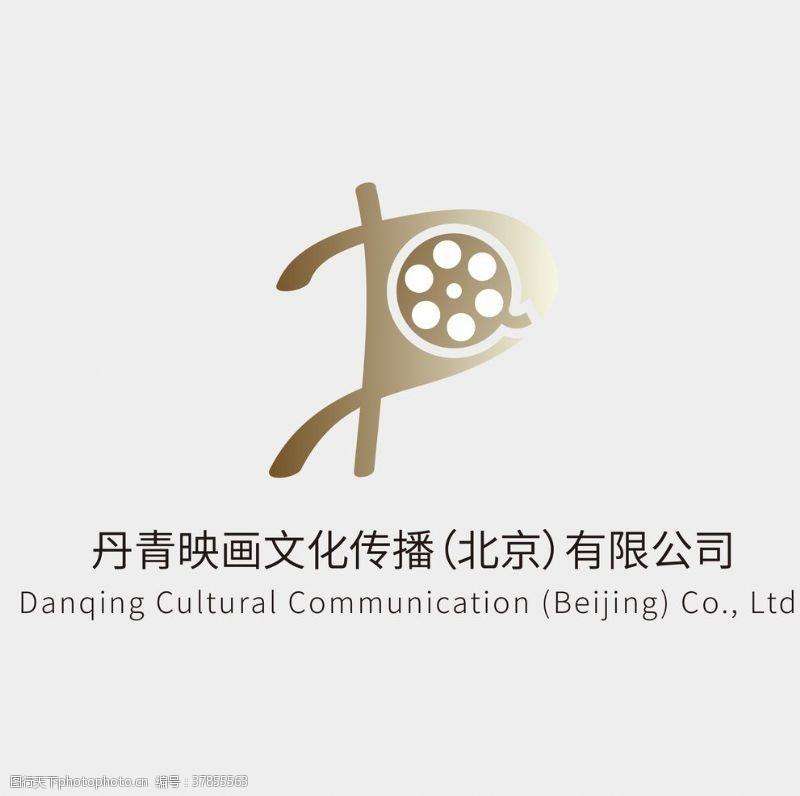 高端大气DQ传媒公司标志设计
