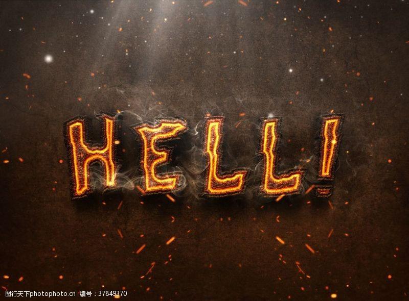 艺术字火焰字体