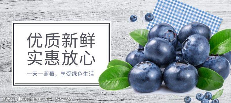 绿色食品水果海报