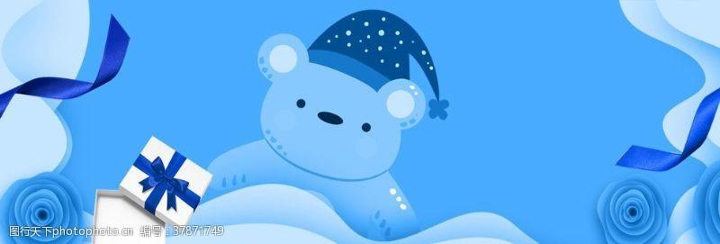 淘宝界面设计淘宝天猫61儿童节蓝色背景