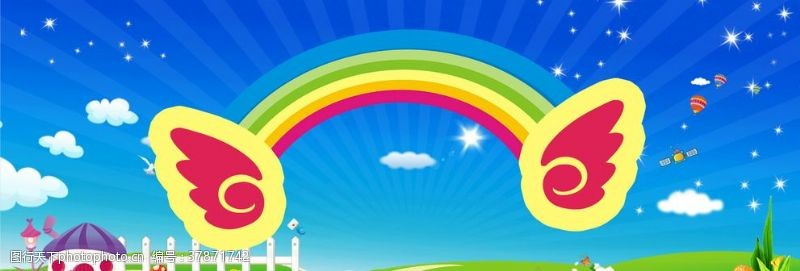 淘宝界面设计淘宝天猫儿童节母婴用品蓝色背景