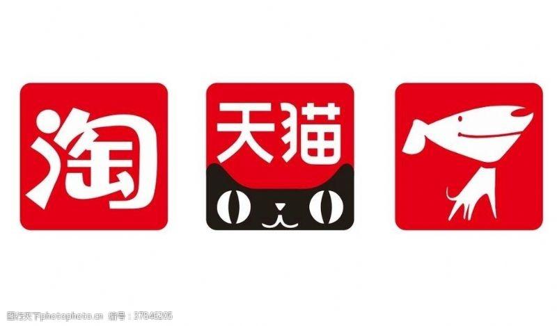 淘宝商城淘宝天猫京东logo